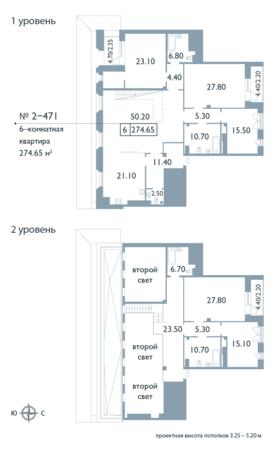 Планировка Шестикомнатные квартиры площадью 280.3 кв.м в ЖК «Смольный парк II очередь»